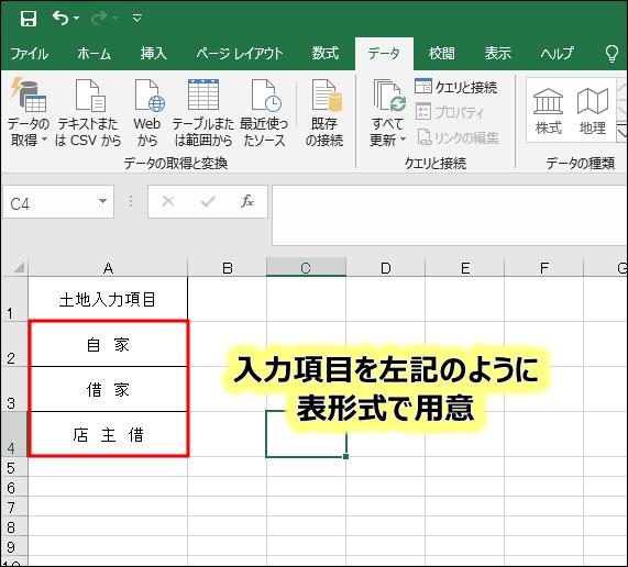 Excelで業務改善、IT経営に近づけましょう!