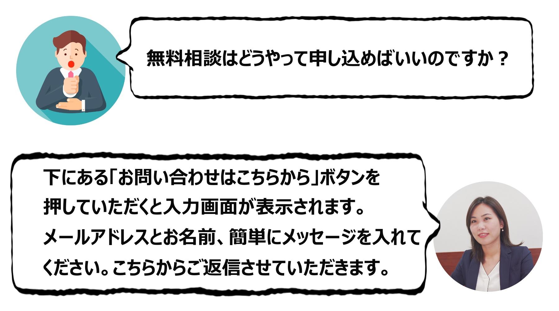 よくある質問05